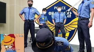 해양경찰에서 원피스 오프닝을 패러디하면 ㅣ 신임경찰 2…