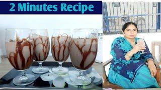 Oreo Milkshake Recipe | Instant recipe | Milkshake Recipe by Punjabi Corner | Pind Punjab de