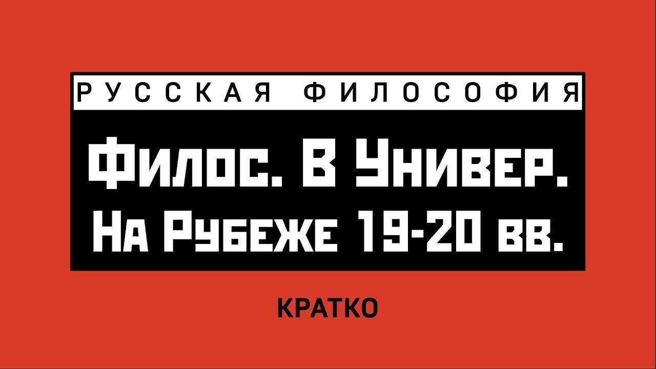 Шпоры история россии конец 20 века кратко 11