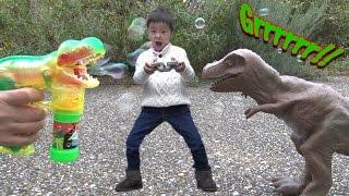 恐竜のラジコンと恐竜のシャボン玉で こうくんねみちゃん が遊んだよ♫頭...