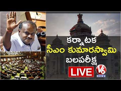 Karnataka CM Kumaraswamy Floor Test LIVE | Karnataka Assembly | V6 News