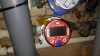 Как платить меньше за горячую воду. Часть 1. Счетчик горячей воды многотарифный «Архимед» в России.