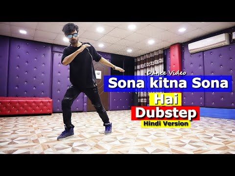 Sona kitna Sona Hai Remix Dance video |  Govinda and Karisma Kapoor | Cover by Ajay Poptron Mp3