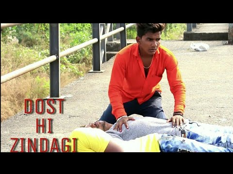 Yara Teri Ko Yaad Karegi Duniya | Friendship Special | Guru And Vikas | Heart Touching Video | Very