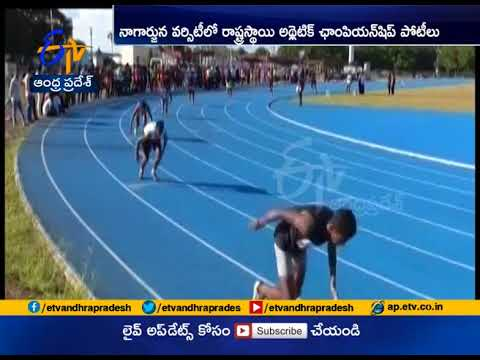 State Athletics Championships 2017 held in Guntur