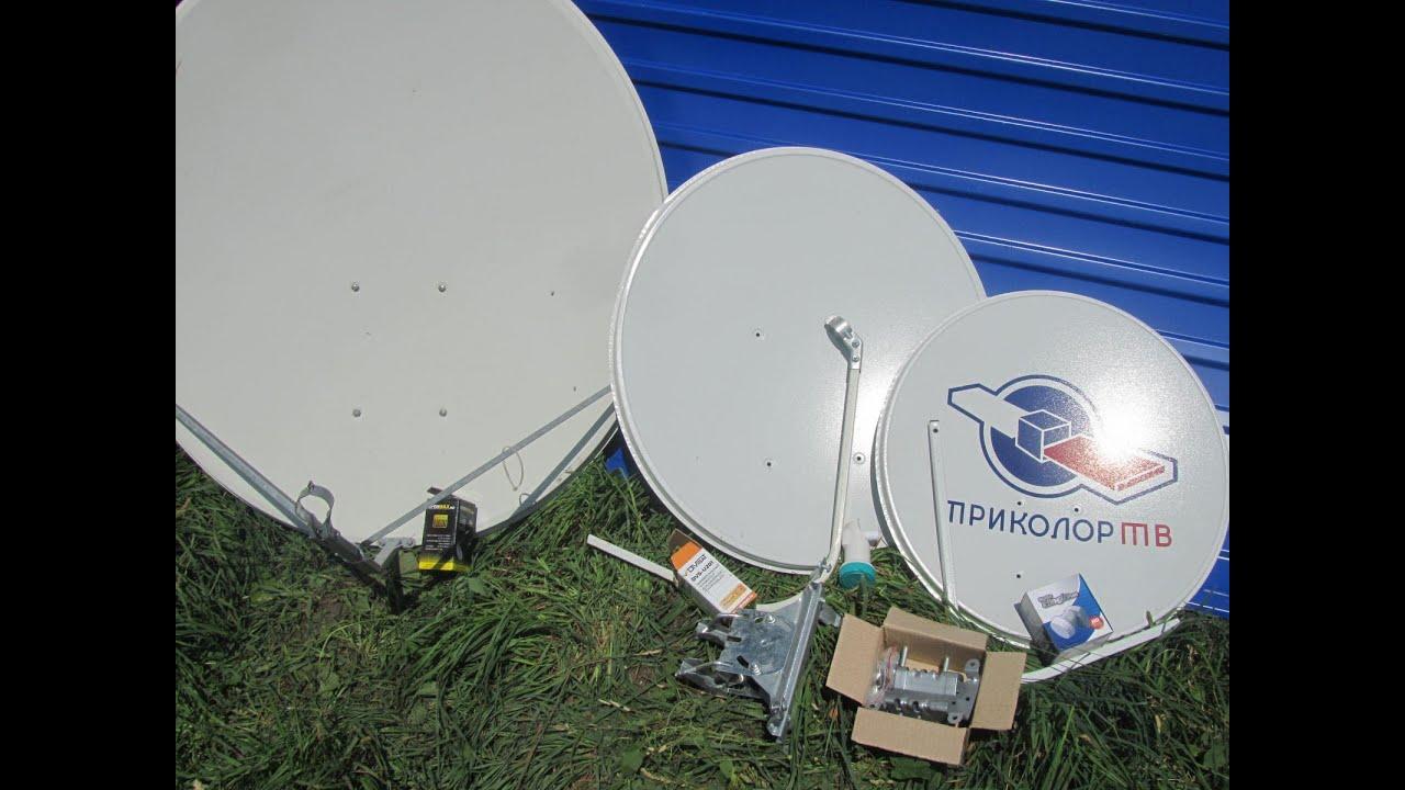 Как настроить спутниковую антенну триколор тв самостоятельно видео смотреть онлайн в hd 720 качестве  фотоография