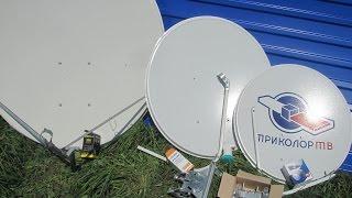 видео Купить спутниковое телевиденье с установкой. Автоматические ворота