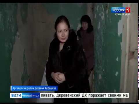 Дворец культуры в Акбашева превратился в руины