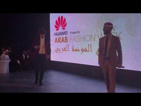 Harris J ft. Adam Saleh - Salam Alaikum