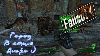 Fallout 4 - 7 Город в стиле Диско
