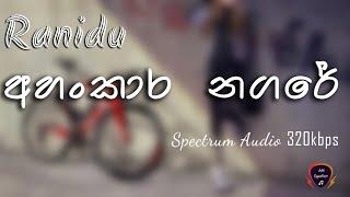 RANIDU - Ahankara Nagare (320kbps) Audio Spectrum By AM Equalizer
