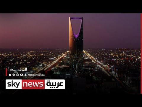 المملكة السعودية تلغي العمل بنظام -الكفيل- مع العمالة الأجنبية