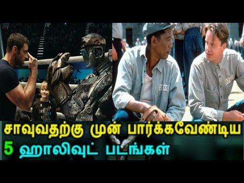 TOP 5 Hollywood movies Watch before u will die part 3...