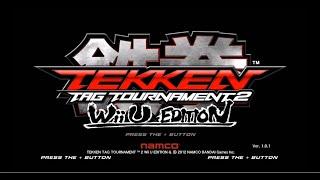 Wii U Longplay [009] Tekken Tag Tournament 2 Wii U Edition