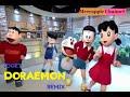 DORAEMON | Joget Remix