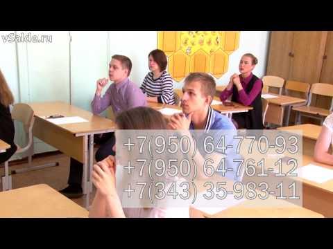Родители, выдыхайте: в Екатеринбурге заморозили размер
