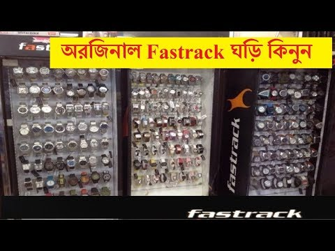 Buy Original Fastrack  Watch in BD | Buy Original Fastrack  Watch in Cheap Price in Dhaka, BD