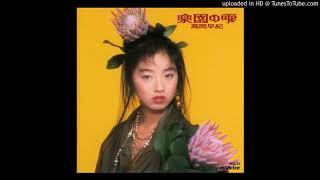 高岡早紀 - ROSE