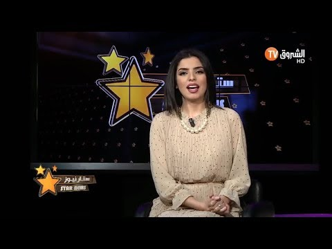 Star news algeria 05-01-2019 ستار نيوز
