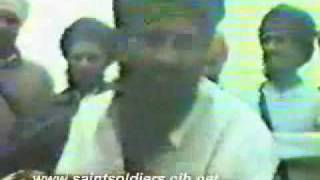 Sant Jarnail Singh Bhindranwale Home Video