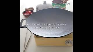 [너울댁/요리]토마토 치킨 스튜만들기#캠핑요리 #캠핑간…