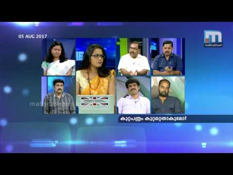 Actress Case : Will chargesheet be error-free?  | Super Prime Time Part 2 | Mathrubhumi News