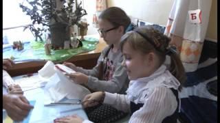 НОВОСТИ БОГОРОДСКА (ИННОВАЦИИ В ДОСКИНСКОЙ ШКОЛЕ) 167 ВЫПУСК