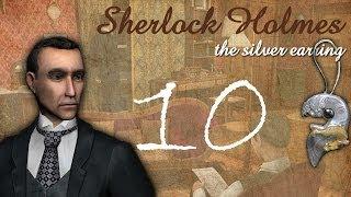 Шерлок Холмс: Загадка серебряной сережки. Страшный темный лес. Часть 10
