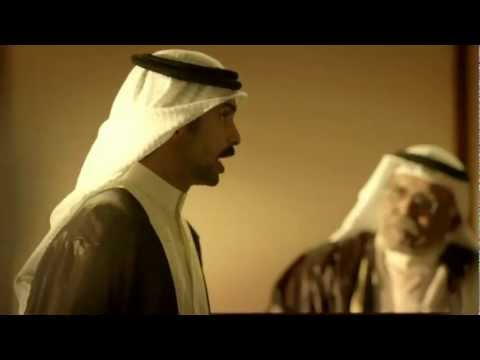 Markaz 2012 TV Commercial - Court
