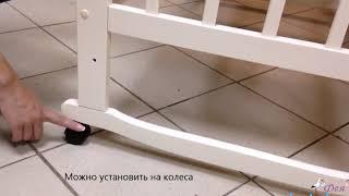 """Обзор кроватки  """"Incanto Pali """" колесо ⁄качалка"""