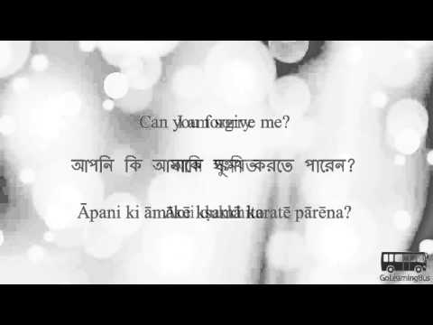 Learn Bengali Phrases - General and Personal Greetings via Videos by GoLearningBus(4A)