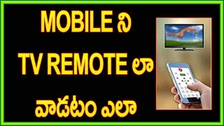 How to use mobile phone as tv remote | Telugu