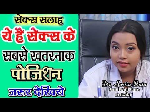 you will feel better sex tips,Dever Bhabhi HD video   Apply tips & get Full HD