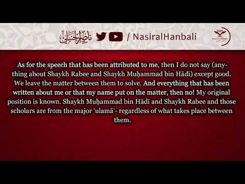 Shaykh Hasan al-Bannah Frees Himself From What TROID Has Ascribed To Him