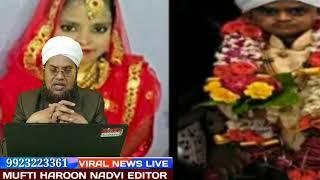 19-8-comedykingchotudada Ki Shadi Par Mufti Haroon Nadvi Ne Kaise Mubarakbad Di.viralnewslive