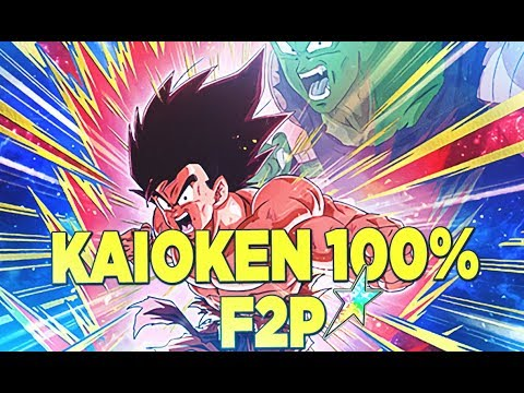 DEMONSTRATION GOKU KAIOKEN PUI F2P 100%! | DOKKAN BATTLE FR