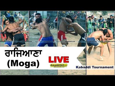 Download 🔴 [Live] Rajiana (Moga) Kabaddi Tournament 17 Feb 2018