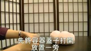 愛的肛肛好HPV篩檢.mpg