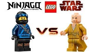 LEGO Ninjago против Star Wars битва серий