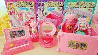 プリキュア アンティークコスメセット 全3種類 アイシャドウパレット 口紅 マニキュア で お化粧あそび 💛 食玩 魔法つかいプリキュア! おもちゃ Maho Girls Precure Toy thumbnail