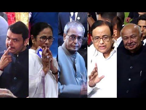 Indian Politician At Isha Ambani Wedding - Davendra Fadnavis, Mamata Banerjee, Pranab mukherjee