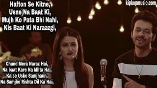 KARAOKE song | Chaand Mera Naraaz Hai - Tony Kakkar & Neha Kakkar | Tony Kakkar Sessions