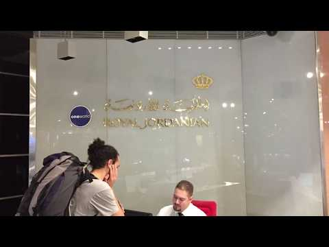 Crown Lounge Royal Jordanian business class lounge in Amman Airport.  مطار الملكة علياء الدولي