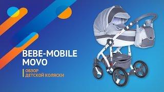 Bebe-mobile Movo - обзор детской коляски