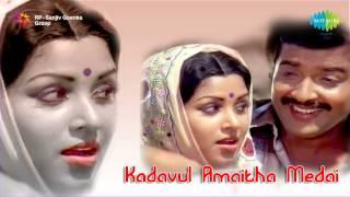 Kadavul Amaitha Medai | Mayile Mayile song Video