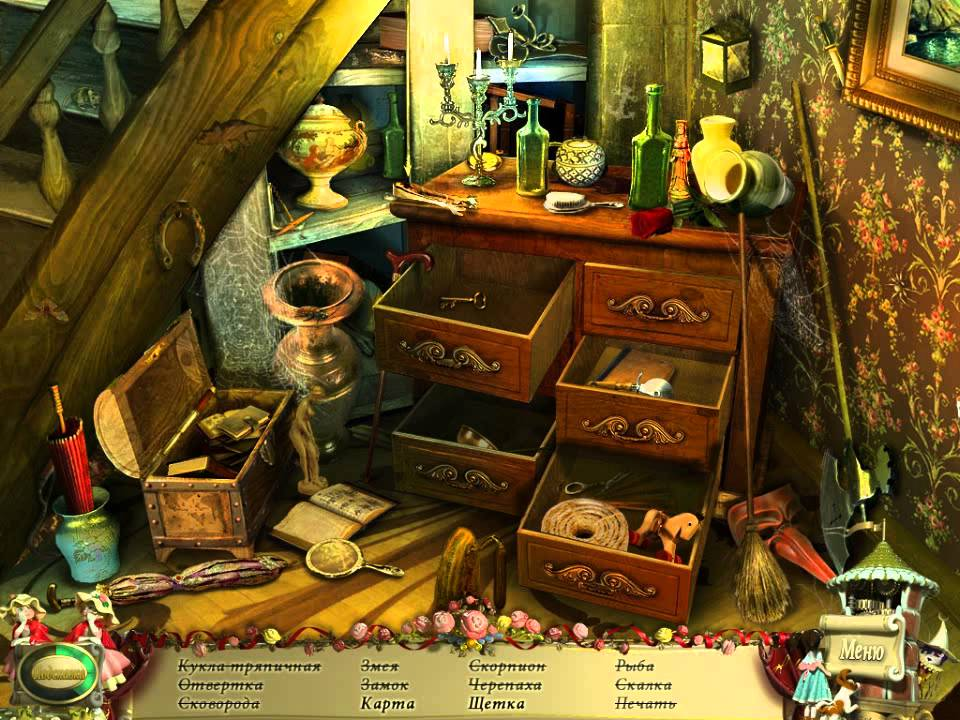 Puppet Show Тайна Джойвиля