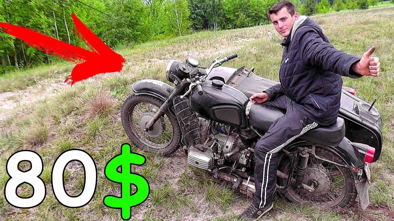 Всё, что вы хотели знать о мотоиндустрии России | Русские ...