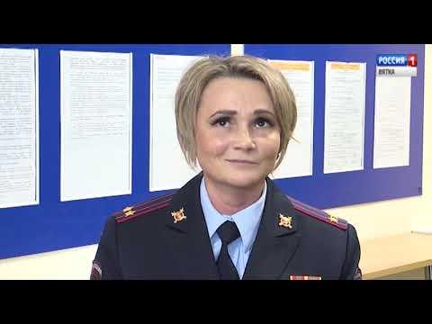 Правила миграционного учета иностранных граждан претерпели изменения (ГТРК Вятка)