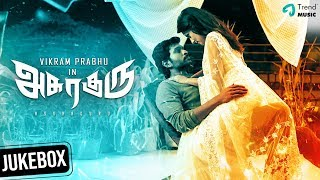 Asuraguru Movie Songs | Audio Jukebox | Vikram Prabhu | Mahima Nambiar | Ganesh Raghavendra