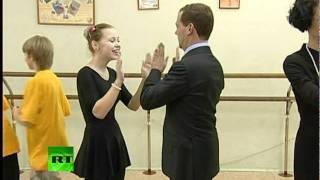Медведев танцует-2: Ладушки(Президент РФ Дмитрий Медведев побывал на занятиях детской танцевальной секции в петрозаводском Дворце..., 2011-11-24T11:57:19.000Z)